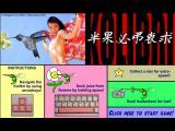 Kolibri Strip Game